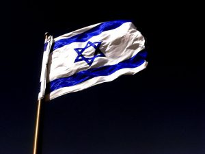 Whither Zionism?